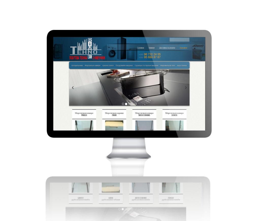 Дизайн і розробка сайту TehnoRivne