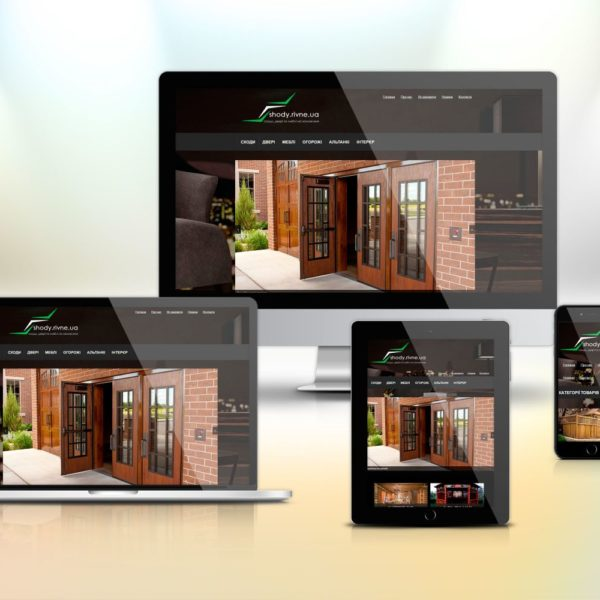 Дизайн та розробка сайту shody.rsvne.ua