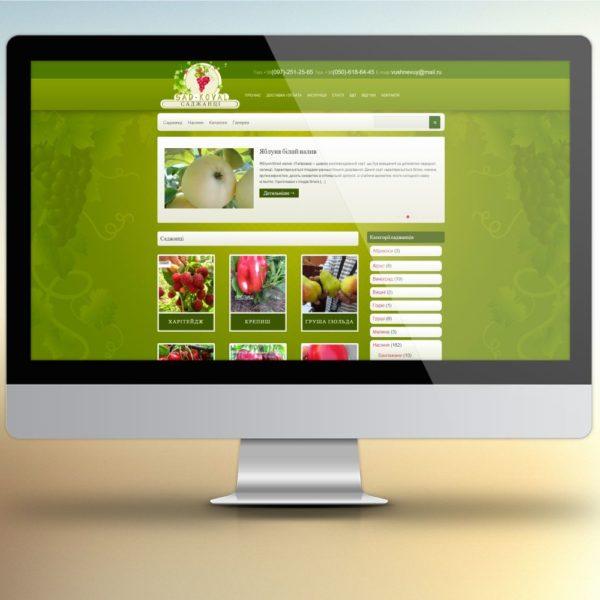 Дизайн та розробка сайту sad-koval.com