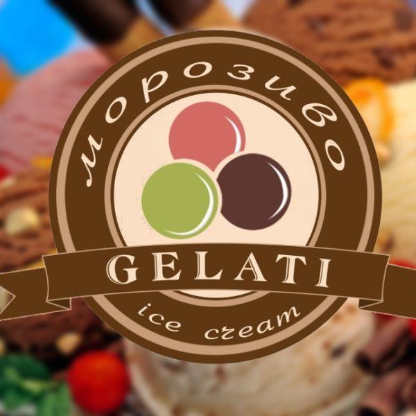 Розробка фірмового стилю Gelati