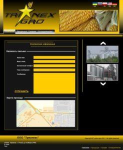 Дизайн макета сайту каталогу