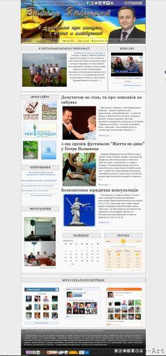 Дизайн та розробка персонального сайту