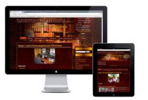 Розробка та дизайн сайту візитки. Технічна підтримка сайту