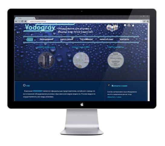 Дизайн та розробка сайту під ключ