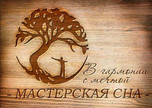 Розробка логотипу / Майстерня Сну
